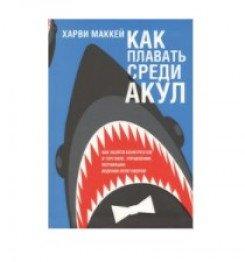 Venekeelne äri-, teaduskirjandus