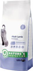 Корм для собак Nature's Protection Dog Adult Lamb, 12 kg