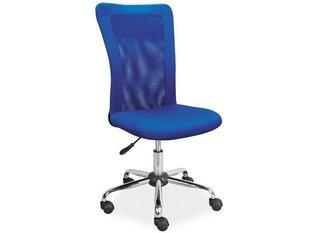 Офисное кресло Q-122, синее