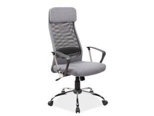Офисное кресло Q-345, серое