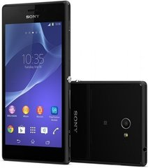 Sony D2303 Xperia M2 white (Белый)