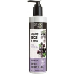 Toniseeriv dušigeel Organic Shop Acai & Coffee Sport 280 ml