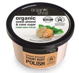 Скраб для тела с миндалем Organic Shop 250 мл