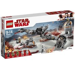 75202 LEGO® STAR WARS™ CONF Carver with white planet trench