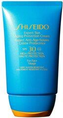Päikesekaitsekreem näole SPF30 Shiseido Expert Sun 50 ml hind ja info | Päikesekreemid | kaup24.ee