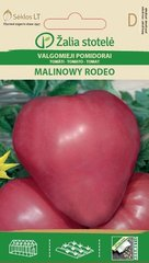 Tomat MALINOWY RODEO hind ja info | Tomat MALINOWY RODEO | kaup24.ee