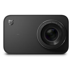 Seikluskaamera Xiaomi Mi Action Camera 4K