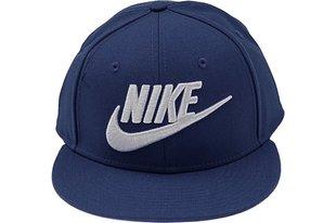 Мужская кепка Nike Futura 584169-423