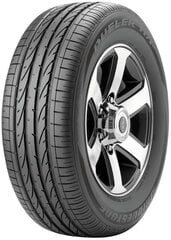 Bridgestone Dueler H/P Sport 235/50R18 97 V AO hind ja info | Bridgestone Dueler H/P Sport 235/50R18 97 V AO | kaup24.ee