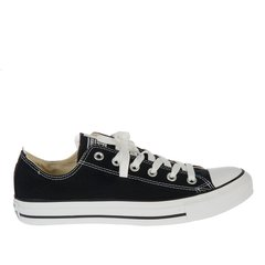 Meeste tennised Converse must