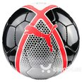 Puma Футбол по интернету