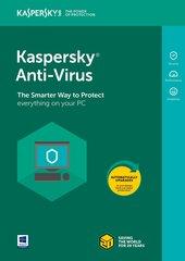 Kaspersky Anti-Virus 2018 uuendamise litsents (5 seadet)