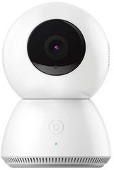 IP kaamera Xiaomi Mi Home Security Camera 360° QDJ4016GL