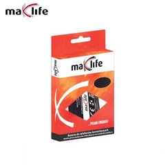 Aku Maxlife HQ Analoog Samsung S7560 S7562 Trend / i8160 Ace 2 Battery 1700mAh (EB425161LU)