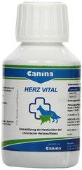 Toidulisand Canina Herz-Vital, 100 ml