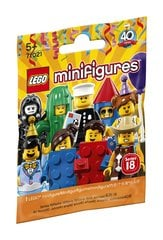 71021 LEGO® Minifigures Series 18 party