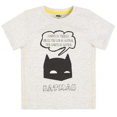 Poiste T-särk Cool Club Batman, LCB1613065 hind ja info | Poiste riided | kaup24.ee
