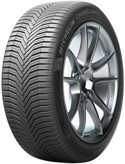Michelin CrossClimate+ 245/45R17 99 Y XL hind ja info | Lamellrehvid | kaup24.ee