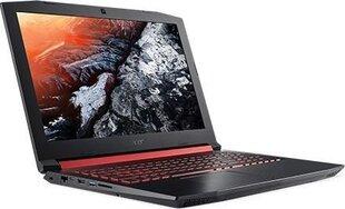 Acer Nitro 5 (NH.Q3REP.005) 16 GB RAM/ 240 GB M.2/ 480 GB SSD/ Windows 10 Home hind ja info | Sülearvutid | kaup24.ee