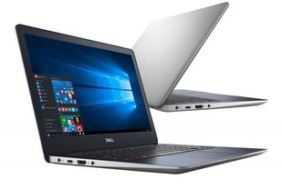 Dell Vostro 5370 (S123PVN5370BTSPL_1805) 32 GB RAM/ 1 TB M.2/ Windows 10 Pro