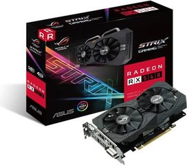 Asus ROG Strix Radeon RX 560 Gaming, 4GB GDDR5 (128 Bit), DP, HDMI, DVI-D, BOX (ROG-STRIX-RX560-4G-GAMING)