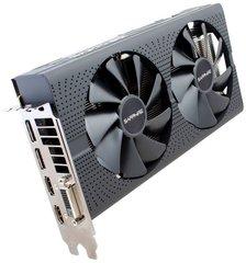 Sapphire Radeon RX 570 Pulse 8GB GDDR5 GDDR5 (256 bit) DVI-D, 2xHDMI, 2xDP (11266-36-20G) hind ja info | Videokaardid (GPU) | kaup24.ee