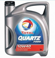 TOTAL Quartz 7000 ENERGY 10W-40 mootoriõli 5l