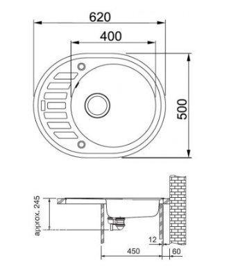 Kivimassist köögivalamu Franke Rog 611-62, kašmiir, ekstsentriline ventiil hind