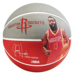 Баскетбольный мяч Spalding NBA James Harden, 7 размер