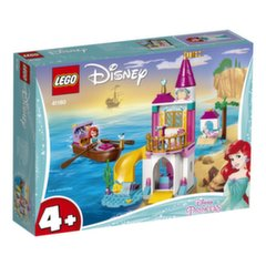 41160 LEGO® DISNEY PRINCESS Arieli mereäärne loss