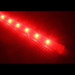 Lian Li LED strip 53cm (LED50-R)