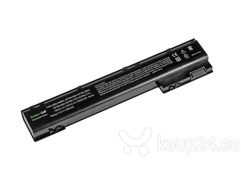 Sülearvuti aku Green Cell Laptop Battery for HP ZBook 15, 15 G2, 17, 17 G2 hind