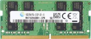 HP Z9H56AA