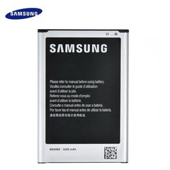 Samsung EB-B800BE N9005 Galaxy Note 3 Li-Ion 3200mAh
