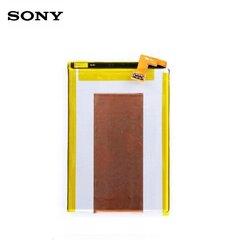 Aku Sony 1272-2989 C5303 Xperia SP C2105 Xperia L Li-Ion 2300mAh hind ja info | Sony Mobiiltelefonid, foto-, videokaamerad | kaup24.ee