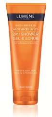 Dušigeel ja koorija Lumene Body Refresh Cloudberry 2 in 1 200 ml