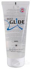 Анальный лубрикант Just Glide 200 ml цена и информация | Лубриканты | kaup24.ee