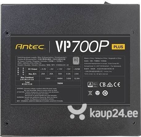 Antec 0-761345-11657-2 tagasiside