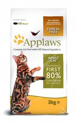 Applaws Dry Cat kanaga, 7,5 kg