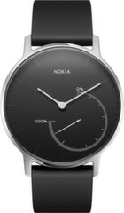 Nokia Steel, must