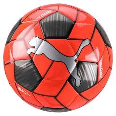 Jalgpalli pall Puma One Strap Nrgy, suurus 5 hind ja info | Jalgpalli pall Puma One Strap Nrgy, suurus 5 | kaup24.ee