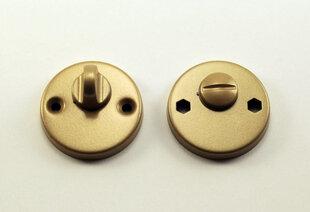 Комплект накладок WC (желтый) цена и информация | Дверные коробки, дверные ручки | kaup24.ee