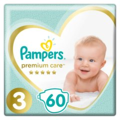 Mähkmed PAMPERS Premium Care 3, 60 tk hind ja info | Mähkmed PAMPERS Premium Care 3, 60 tk | kaup24.ee