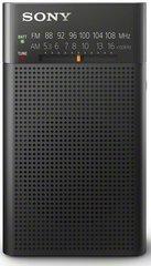 Raadio Sony ICF-P26 hind ja info | Raadiod ja äratuskellad | kaup24.ee