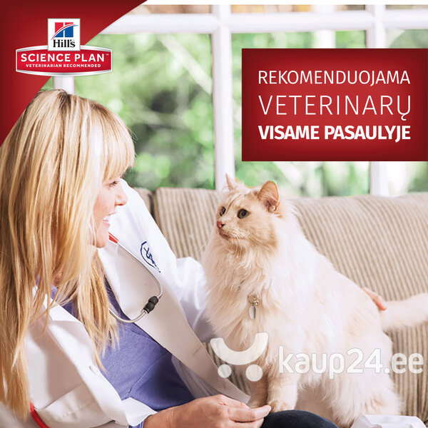 Hill's Science Plan Adult kuivtoit kassidele, kanamaitseline, 300g
