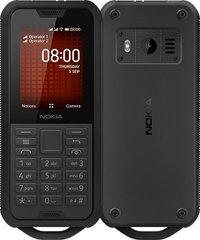 Nokia 800 (TA-1186) Dual SIM, Must hind ja info | Nokia 800 (TA-1186) Dual SIM, Must | kaup24.ee