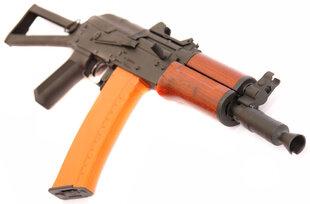 Airsoft automaatrelv AKS-74u - Full Metal (CYMA) hind ja info | Airsoft automaatrelv AKS-74u - Full Metal (CYMA) | kaup24.ee