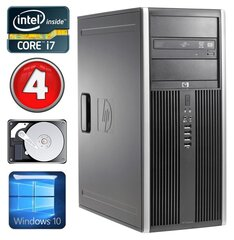 HP 8100 Elite MT i7-860 4GB 250GB NVS450 DVD WIN10 hind ja info | HP 8100 Elite MT i7-860 4GB 250GB NVS450 DVD WIN10 | kaup24.ee