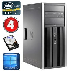 HP 8100 Elite MT i7-860 4GB 500GB NVS450 DVD WIN10 hind ja info | HP 8100 Elite MT i7-860 4GB 500GB NVS450 DVD WIN10 | kaup24.ee