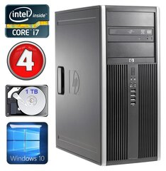 HP 8100 Elite MT i7-860 4GB 1TB NVS450 DVD WIN10 hind ja info | HP 8100 Elite MT i7-860 4GB 1TB NVS450 DVD WIN10 | kaup24.ee